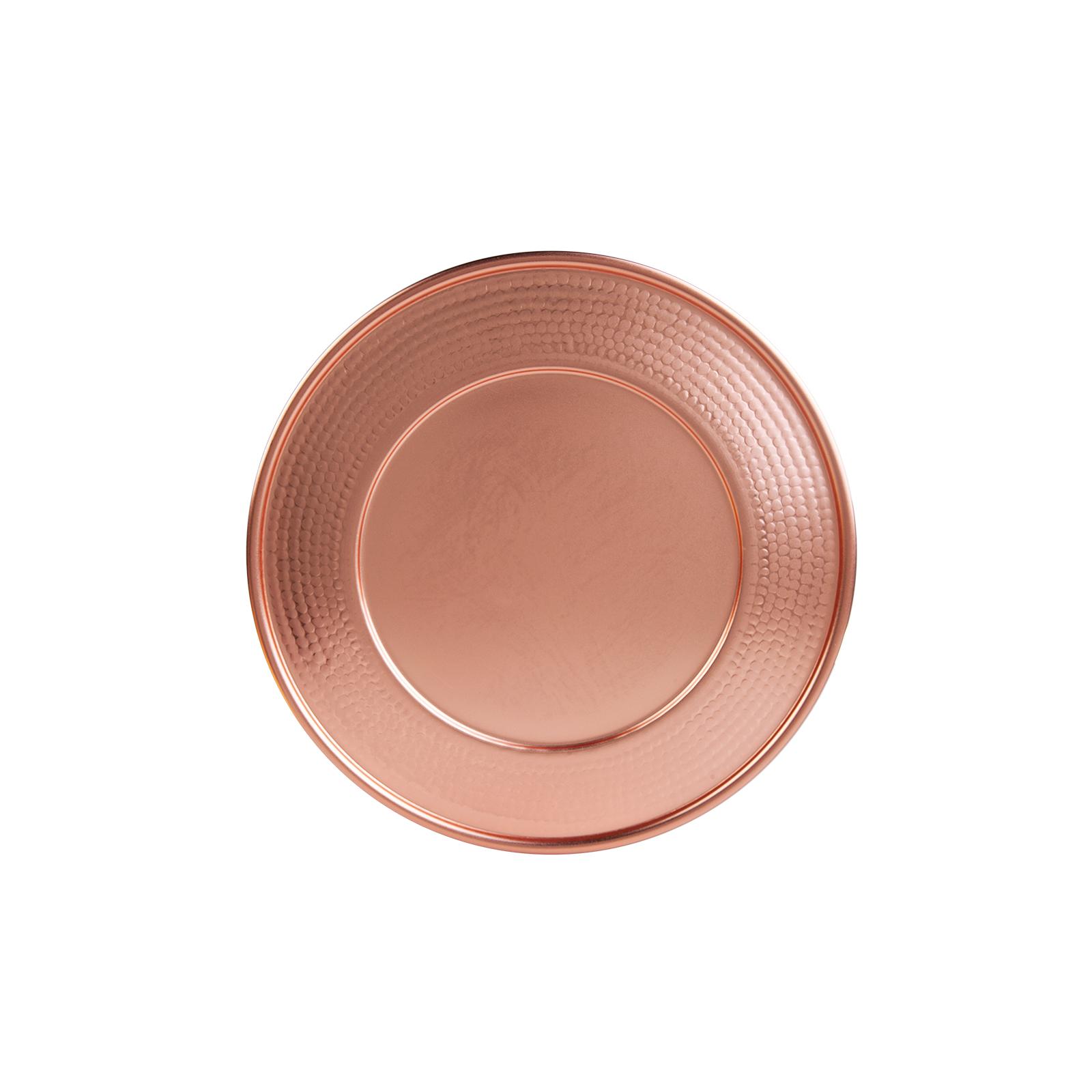 Karaca Home Moroc Supla Rose Gold 33 cm