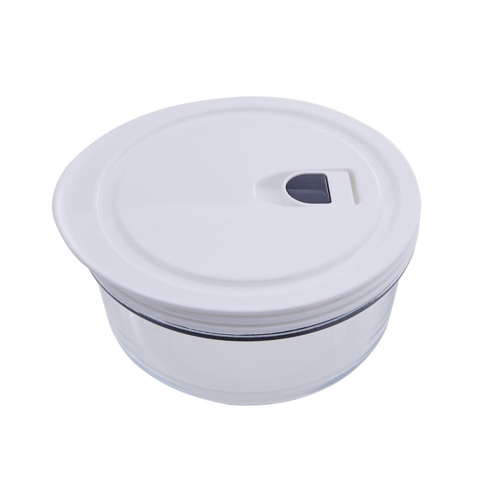 Cookplus White Saklama Kabı 0.6 lt
