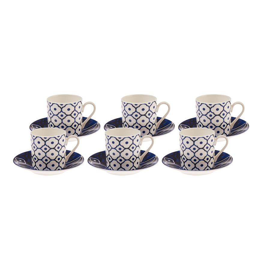 Karaca Ege 6 Kişilik Kahve Fincanı Takımı