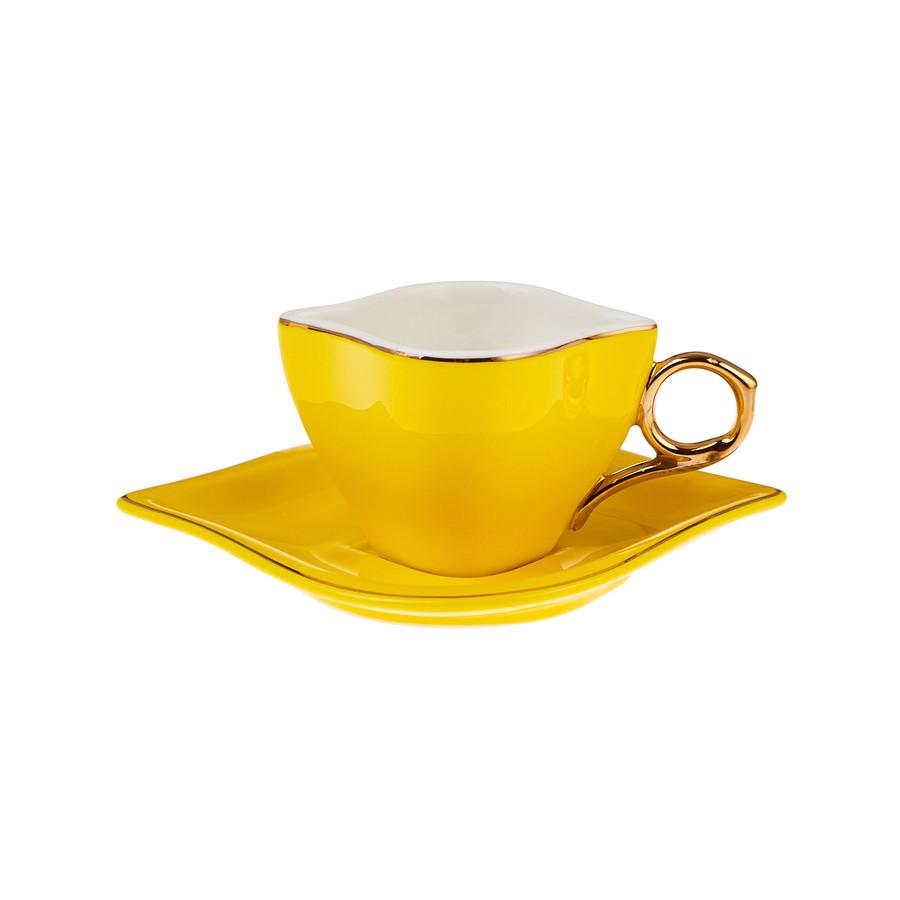 Emsan Sonsuz Aşk 2 Kişilik Kahve Fincan Takımı Limon Sarı