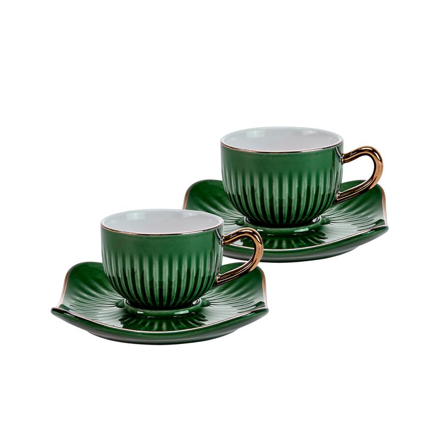 Emsan Nasip Yeşil 2 Kişilik Kahve Fincan Takımı