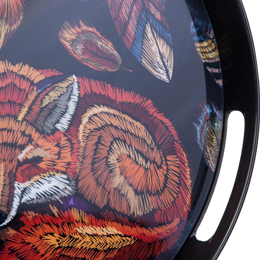 Karaca Fox Tepsi