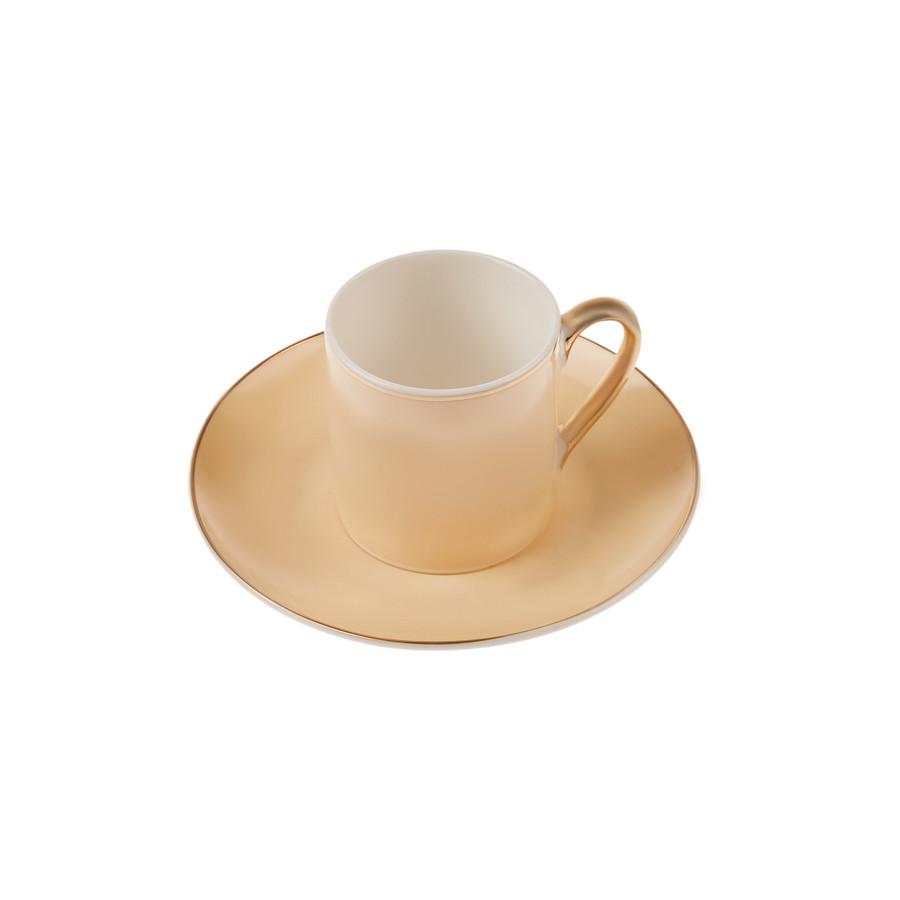 Karaca Bonbon 6 Kişilik Kahve Fincanı Takımı