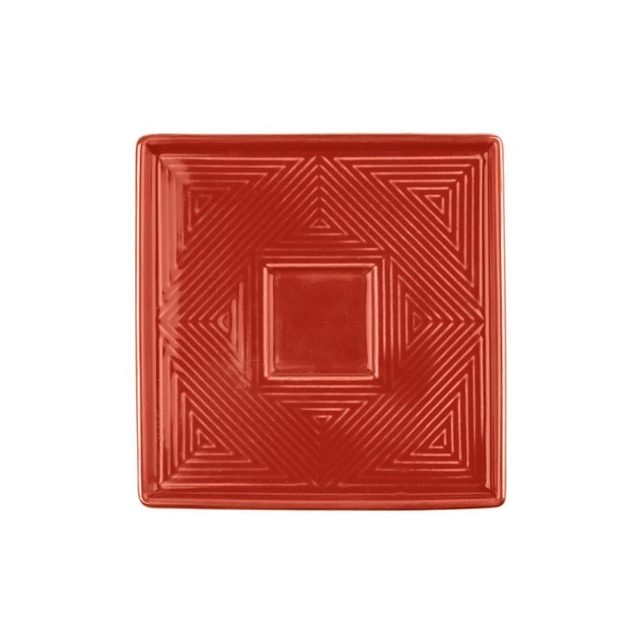 Karaca Art Deco Kırmızı 2 Kişilik Kahve Fincanı Takımı